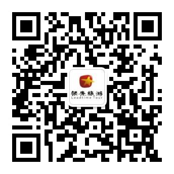 领先旅游微信.jpg